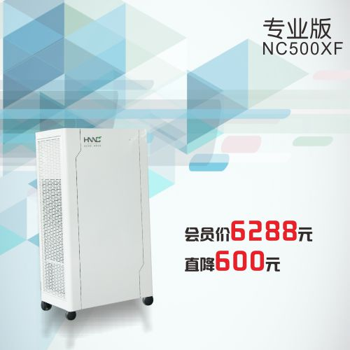 http://www.hnhejing.cn/data/images/product/1478144628769.jpg